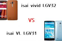 lgv32-lgv31-hikaku