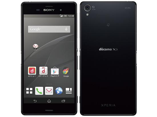ドコモのXperia Z3 SO-01Gの発売日は2014年10月下旬!スペックや価格を記載。