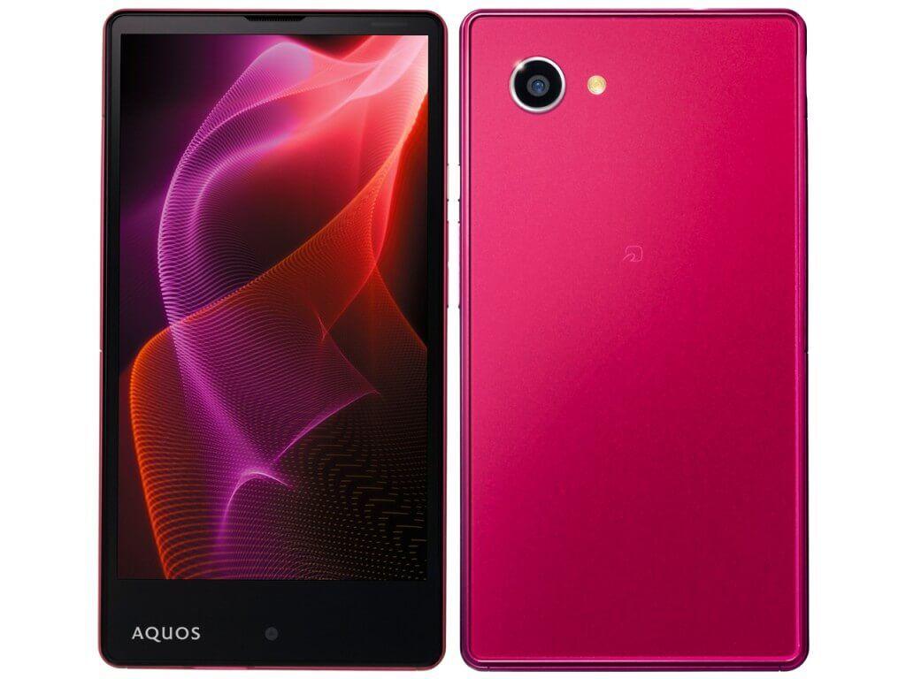ソフトバンクから「AQUOS Xx2 mini」が登場!スペックや価格・発売日情報