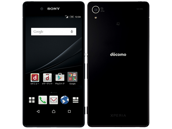 xperiaz4so03g-550