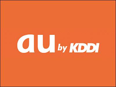 Auのスマートフォン料金プラン比較-最安値はおいくら?