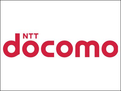 Docomoのスマートフォン料金プラン比較-最安値はおいくら?