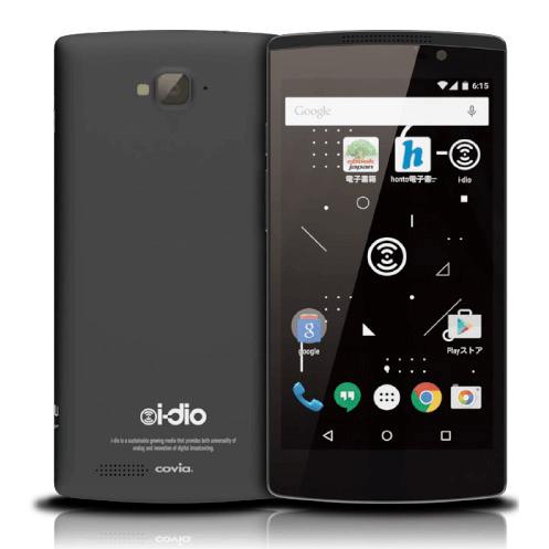コヴィアからSIMフリースマホ「i-dio Phone CP-VL5A」が登場!スペックや価格・発売日情報
