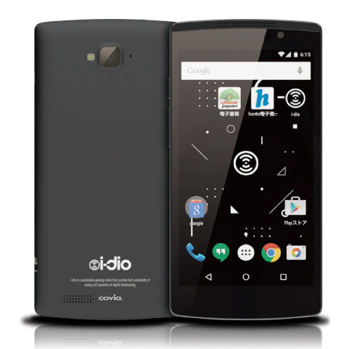 idiophone-550