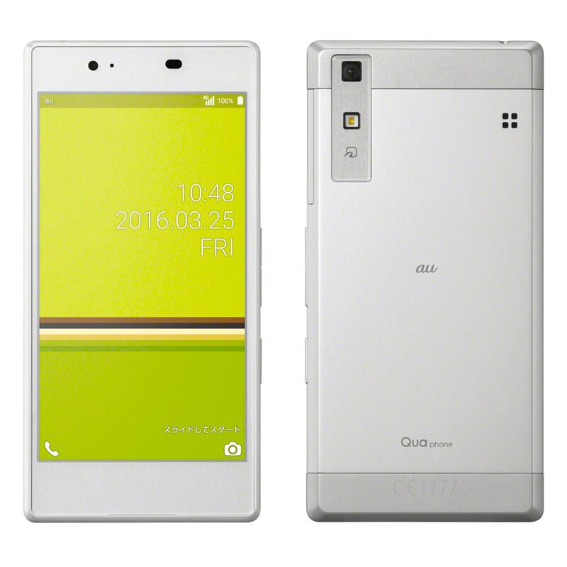 Au by KDDIから「Qua phone KYV37」が登場!スペックや価格・発売日情報