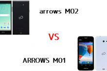 arrowsm02-m01-hikaku
