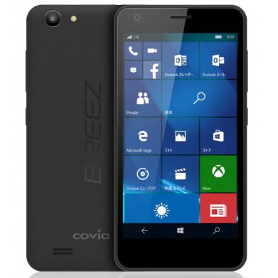 Coviaから「BREEZ X5 CP-X510」が登場!スペックや価格・発売日情報