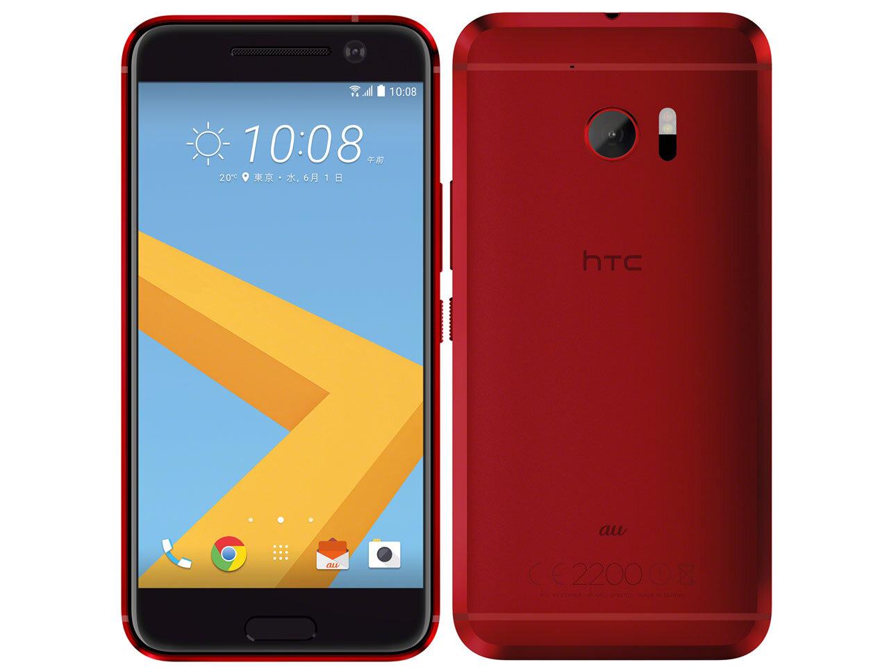 Au by KDDIから「HTC 10 HTV32」が登場!スペックや価格・発売日情報