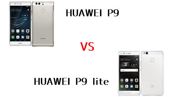 HUAWEI P9とP9 liteの違いを比較してみました
