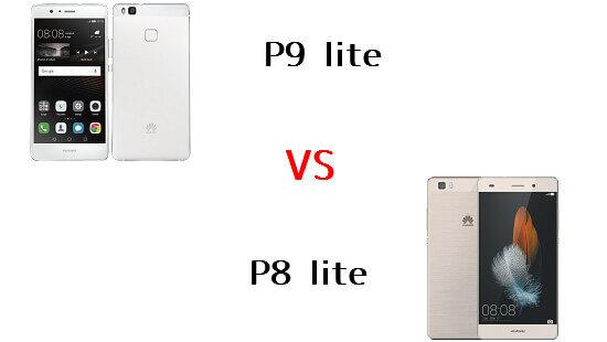 HUAWEI P9 liteと前作P8 liteの違いを比較してみました