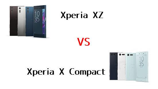 Xperia XZとXperia X Compactの違いを比較してみました