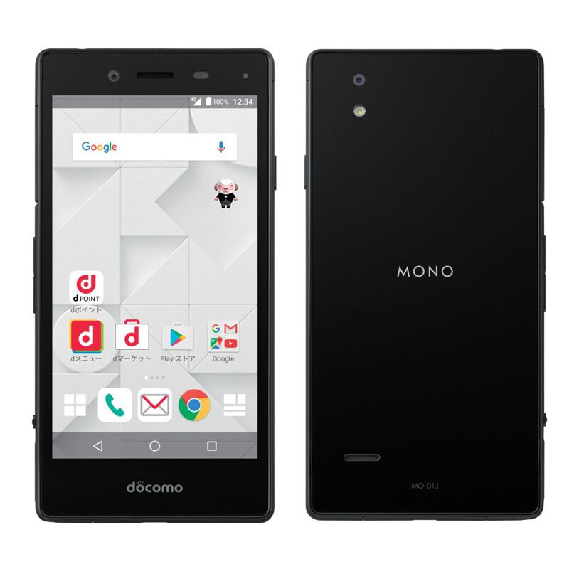 NTTドコモから「MONO MO-01J」が登場!スペックや価格・発売日情報