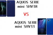 shv38-shv33