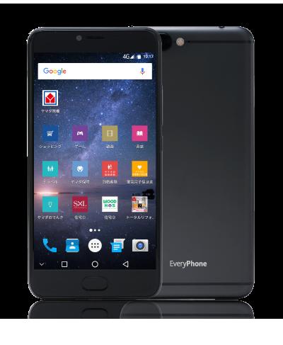 ヤマダ電機から「Every Phone DX」が登場!スペックや価格・発売日情報