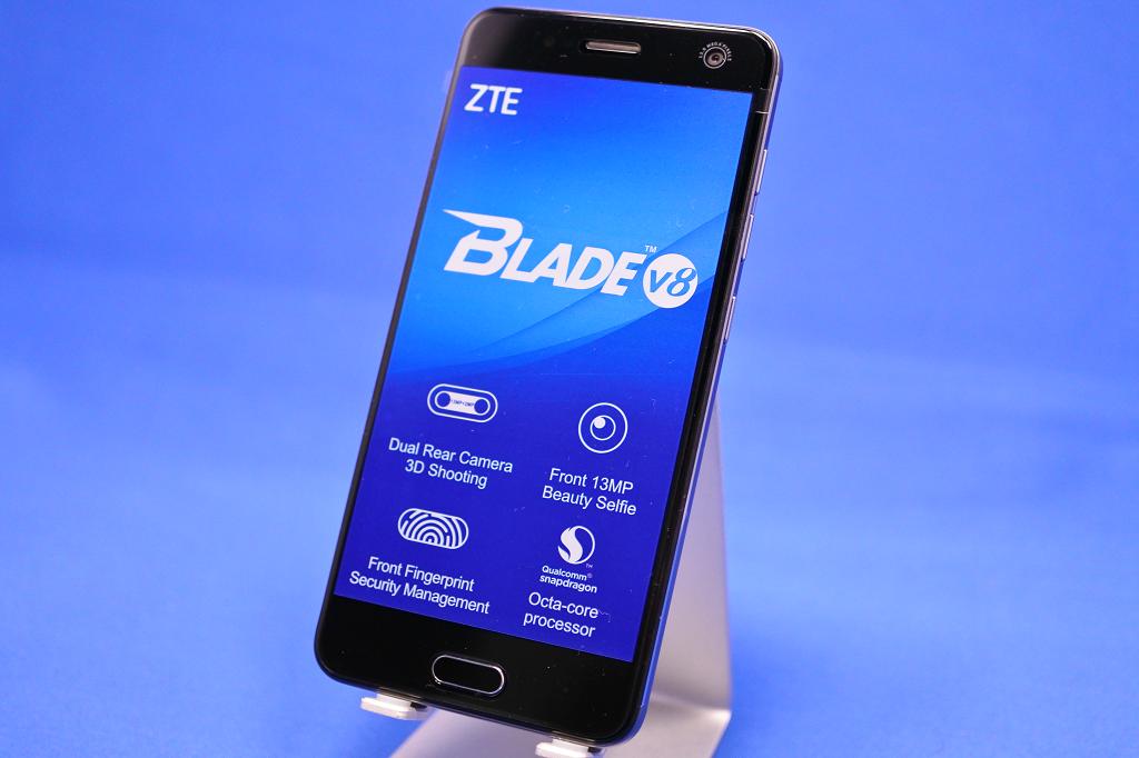 ZTE Blade V8のテザリング設定方法