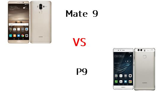 HUAWEI Mate9とHUAWEI P9はどちらが良いのか違いを比較!