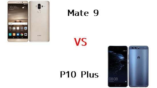 楽天モバイルMate9とP10 Plusはどちらが良いのか違いを比較!