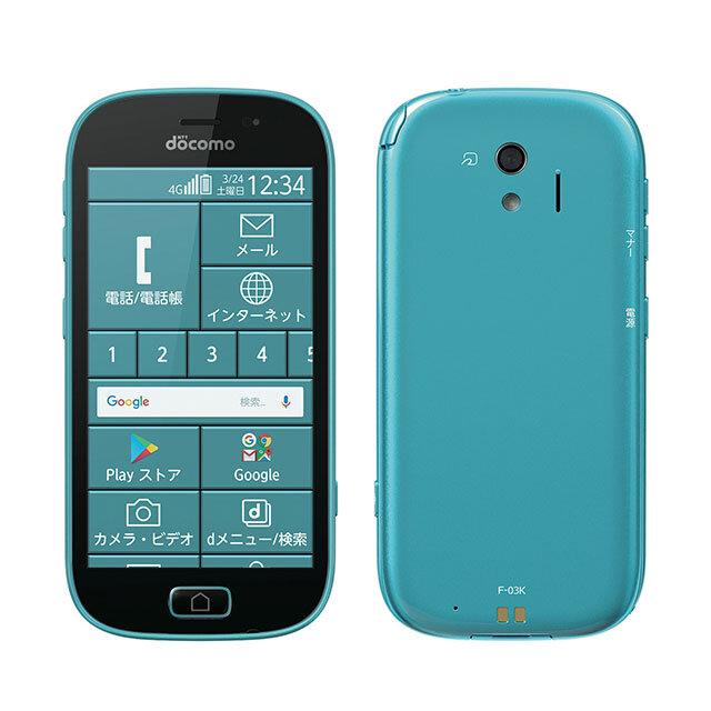 NTTドコモから「らくらくスマートフォン me F-03K」が登場!スペックや価格・発売日情報