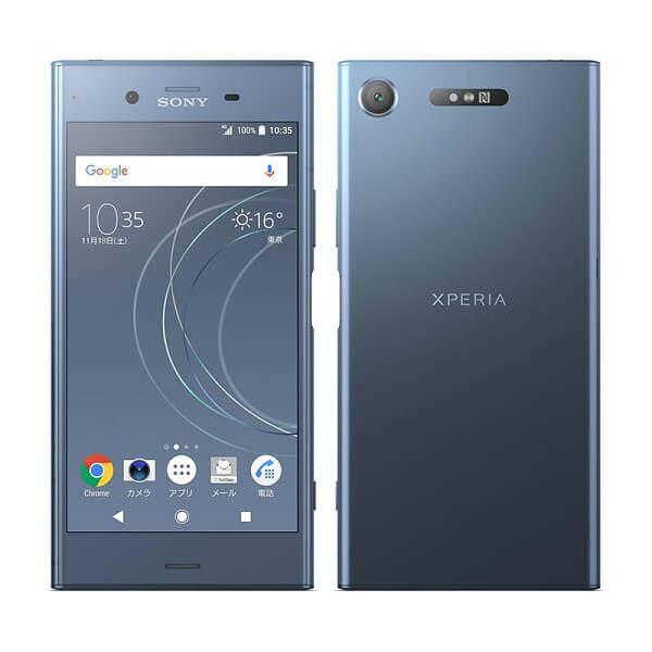 ソフトバンクから「Xperia XZ1 701SO」が登場!スペックや価格・発売日情報