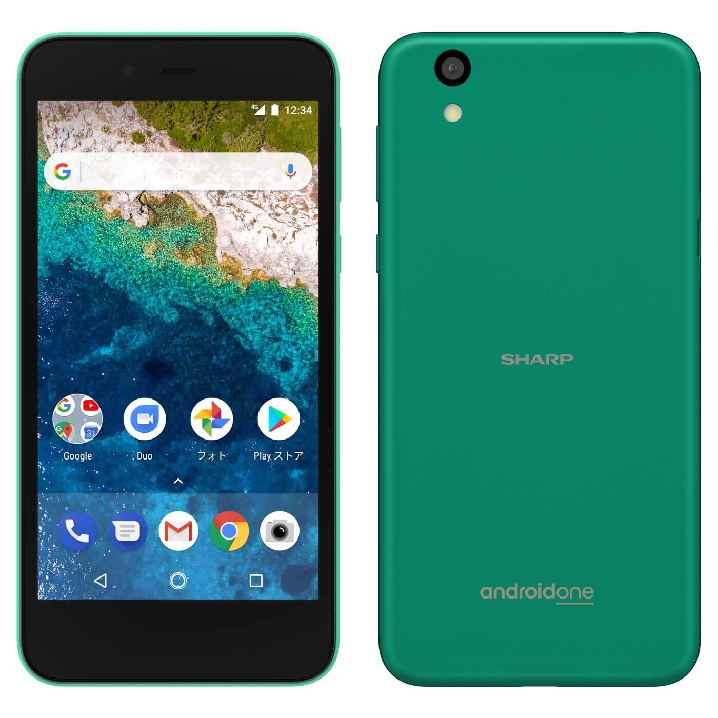 ワイモバイルから「Android One S3」が登場!スペックや価格・発売日情報