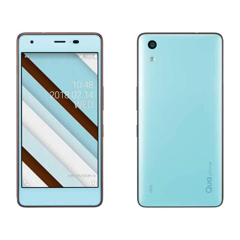 Au by KDDIから「Qua phone QZ」が登場!スペックや価格・発売日情報