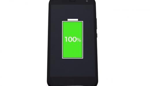 【2021年最新】大容量バッテリー搭載おすすめスマホ13選