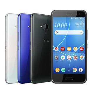 HTCから「HTC U11 life」が登場!スペックや価格・発売日情報