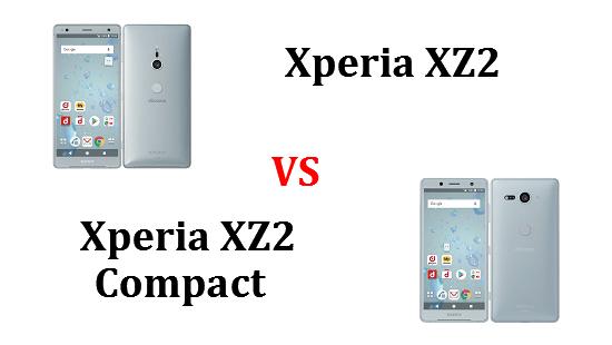 Xperia XZ2とXperia XZ2 Compactはどちらが良いのか違いを比較!