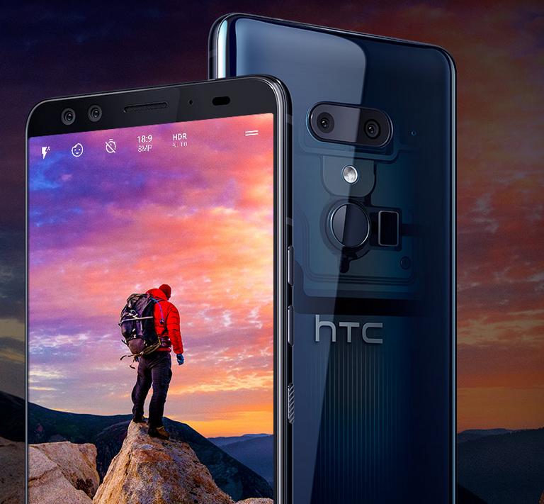 HTCから「HTC U12+」が登場!スペックや価格・発売日情報