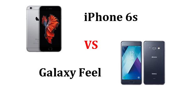 iPhone 6sとMONO MO-01Kはどちらが良いのか違いを比較!