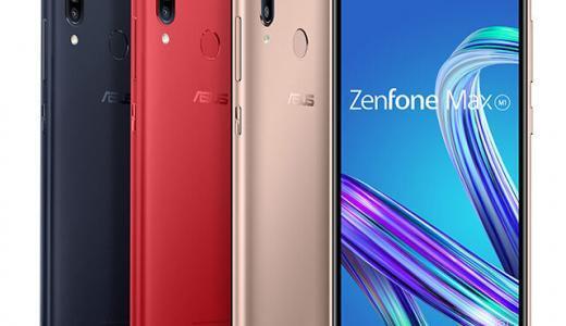 ASUSから「ZenFone Max(M1) ZB555KL」が登場!スペック・価格・発売日