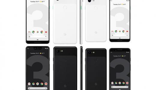 Googleから「Pixel 3 XL」が登場!スペックや価格・発売日は?