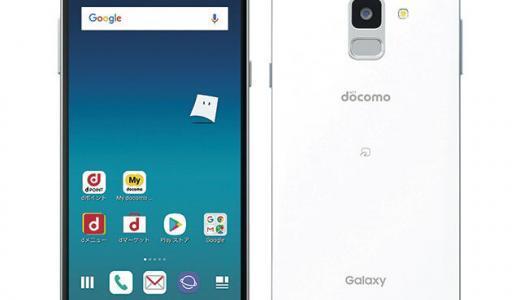NTTドコモから「Galaxy Feel2 SC-02L」が登場!スペックや価格・発売日は?