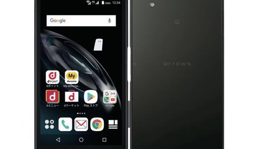 「docomo with」のarrows Be F-04KとLG style L-03Kの違いを比較!