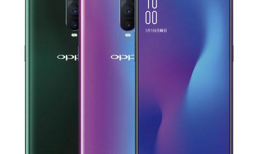 OPPOから「R17 Pro」が登場!スペックや価格・発売日は?