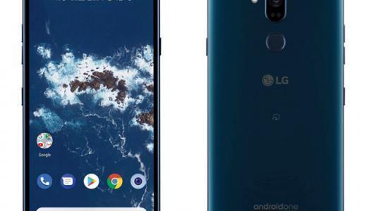 ワイモバイルから「Android One X5」が登場!スペックや価格・発売日は?
