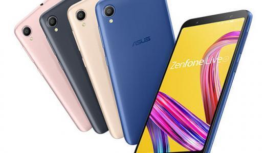 ASUSから「ZenFone Live(L1) (ZA550KL)」が登場!スペックや価格・発売日は?