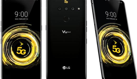 LG V50 ThinQ 5Gのスペック・価格・発売日まとめ!日本発売は?