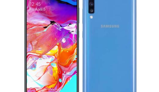 「Galaxy A70」のスペック・価格・発売日まとめ!日本発売は?