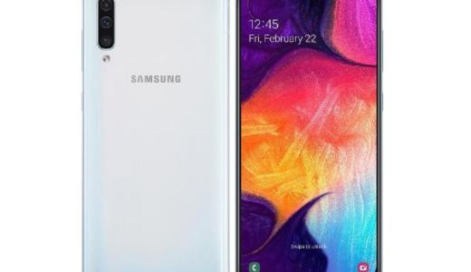 「Galaxy A50」のスペック・価格・発売日まとめ!日本発売は?