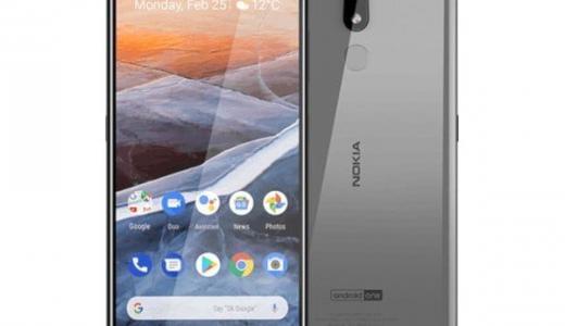 「Nokia 3.2」のスペック・価格・発売日まとめ!日本発売は?