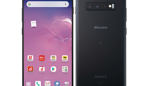 ドコモから「Galaxy S10+ SC-04L」が登場!スペック・価格・発売日まとめ