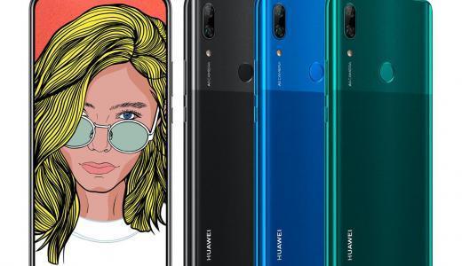 「Huawei P Smart Z」のスペック・価格・発売日まとめ!日本発売は?