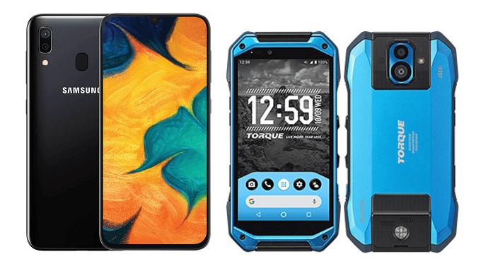 Galaxy A30とTORQUE G04の比較画像