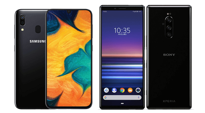 Galaxy A30とXperia 1の比較画像