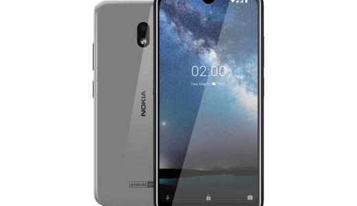 「Nokia 2.2」のスペック・価格・発売日まとめ!日本発売は?