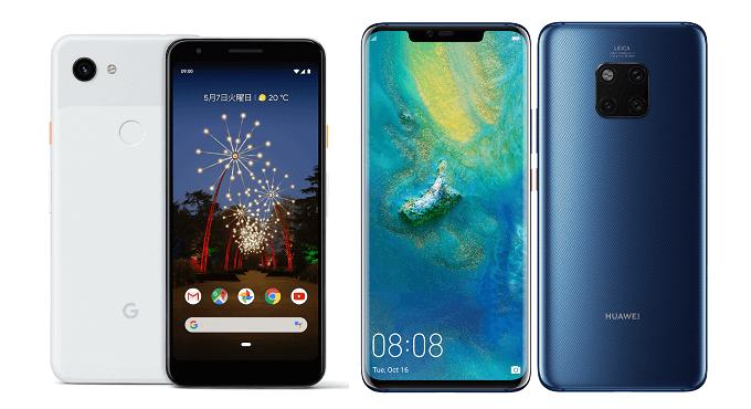 Pixel 3aとMate 20 Proの比較画像