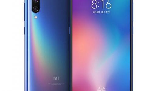 「Xiaomi Mi 9T」のスペック・価格・発売日まとめ!日本発売は?