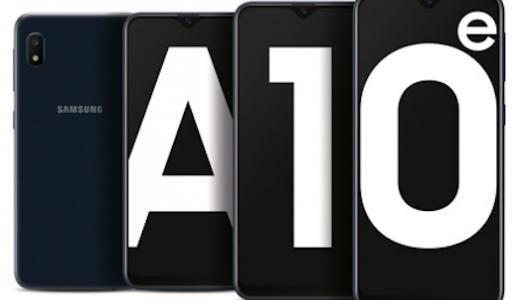 「Galaxy A10e」のスペック・価格・発売日まとめ!日本発売は?