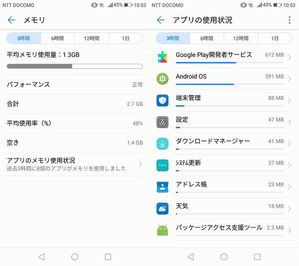 使用RAM1